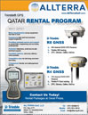 Qatar Rental Program